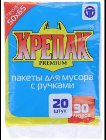 (091468) Мешки д/мусора Крепак с ручками 30л/20шт