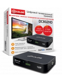 D-Color DC802HD