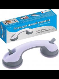 34.49 Ручка для ванной комнаты L29,5см, D присосок 9,5см VL34-49