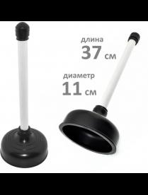 Вантуз черный длин. ручк.(дл.37см,диам.11см) MKN04 43.6