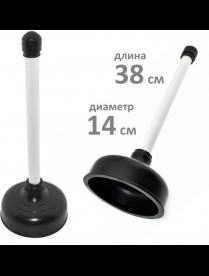 Вантуз черный большой (дл.38см,диам. 14см) MKN08 43.7