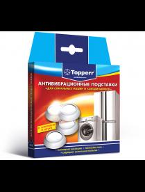 Topperr 3200 Антивибрационные подставки для стир машин и холодильников, Белые, 4 шт. в комплекте