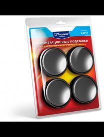 Topperr 32011 Антивибрационные подставки для стир машин и холодильников , Черные, 4 шт. в блистере