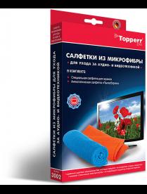 Topperr 3002 Набор салфеток из микрофибры для ухода за аудио- и видеотехникой