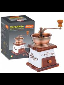 (101376) 004686 Мельница для ручного помола кофейных зерен, серия Mulino, р-р 10*16 см, бук/фарфор,