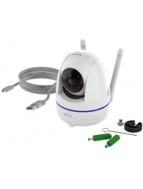 RITMIX IPC-210 видеокамера