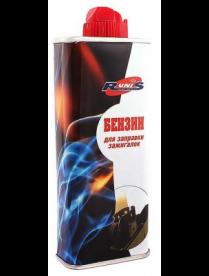 Бензин для зажигалок высокой очистки RUNIS, 133 мл/96/ 1-001