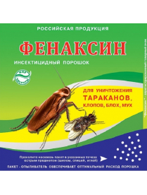 (097320) Фенаксин 125гр порошок от тараканов