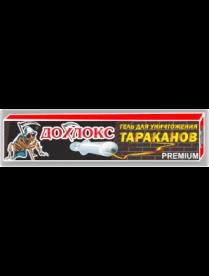 (091621) ДОХЛОКС - гель от тарак.шприц