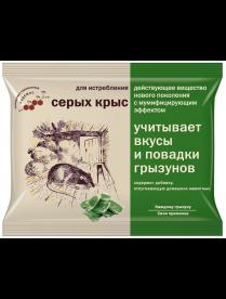 Крысиная смерть от серых крыс 100гр (брикет)
