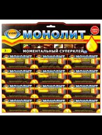 "(085709) СЕКУНДНЫЙ клей ""Монолит супер AVIORA"" 3 гр. 403-001"