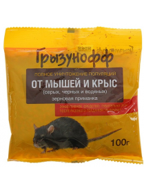 ГРЫЗУНОФФ зерно-приманка 100г./50шт/коробка