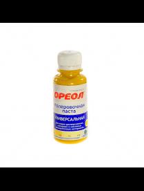 (092070) Колеровочная универсальная паста ОРЕОЛ желто-коричневая (03) 100 мл, 100 мл