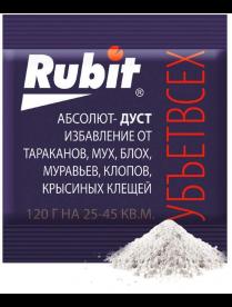 (095455) Рубит Дуст Абсолют порошок от ползющих