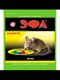 (106659) ЭФА зерно д/уничт. крыс и мышей