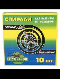 (103314) Chameleon Противокомариная спираль бездымная (черная) 10шт