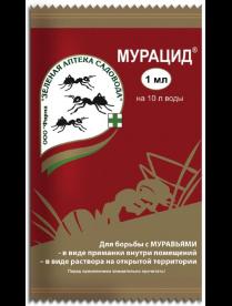(103307) Мурацид Зел.аптека 1мл