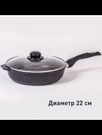 Сковорода 22см АП Гранит star с несъемной ручкой и стеклянной крышкой С22803