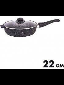 Сковорода 22см Гранит АП со съемной ручкой Стеклянной крышкой в под упаковке С022701
