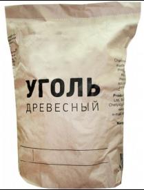 Уголь древесный 5кг (некондиция)