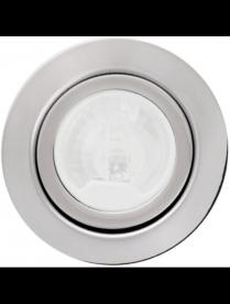 (013014) Светильник меб. FT9216-3 хром мат. стекло