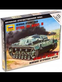 """Сборная модель """"Немецкий штурм.орудие Штурмгешутц"""" 6155 3725975 3725975"""