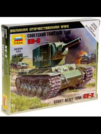 """Сборная модель """"Советский тяжелый танк КВ-2"""" 6202 530083 530083"""