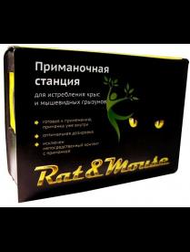 """(106809) Приманочная станция """"Rat&Mouse"""""""