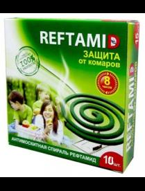 (077045) Рефтамид Комар спираль 10 шт. 162063