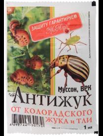 (103383) Средство от колорадского жука Антижук (Муссон), ампула в пакете, 1 мл 2342288 2342288