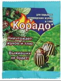"(103381) Средство от колорадского жука и тли ""Корадо"", ампула, 1 мл 1108814"