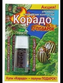 (103380) Средство от колорадского жука и тли Корадо 10мл + подарок 1108812 1108812