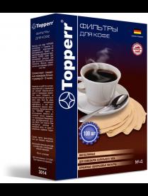 Topperr 3014 Фильтр бумажный для кофеварок №4 (100шт.), неотбеленный
