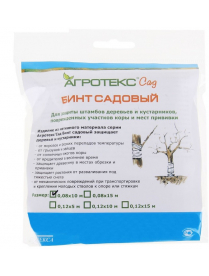 Бинт садовый 0,08*10м Агротекс