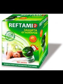 РЕФТАМИД комплект (жид.+фумиг.) 45 ночей б/з