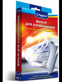 Topperr 1123 FC 1 Фильтр для кондиционеров универсальный