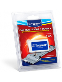 Topperr 1307 SC 2 Комплект сменных лезвий (5 шт.) к скребку для стеклокерамики