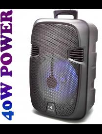 Активная напольная акустика KTS-1202