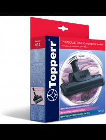 Topperr 1206 NT 2 Универсальная насадка для пылесосов Турбощётка 27-37 мм.в коробке