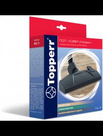 Topperr 1213 NU 3 Насадка для пылесосов Пол/Ковёр 32/35 мм. в коробке