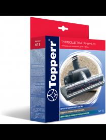 Topperr 1215 NT 5 Насадка для пылесоса Турбощетка 32мм/35мм