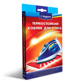 Topperr 1305 IR 4 Коврик для утюга из термостойкого силикона