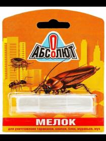 От тараканов мелок Абсолют 20гр (от моли,тараканов,муравьев,клопов,блох,мух)