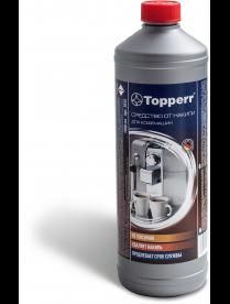 Topperr 3045 Средство от накипи для кофемашин, 1000 мл