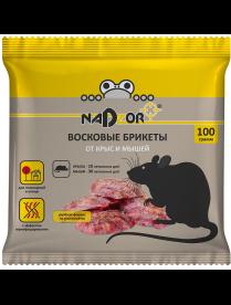 Восковые брикеты от крыс и мышей, 100г Nadzor NASA370