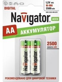 AA Navigator 2500mAh