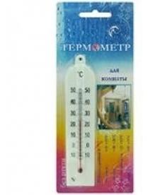 """(018353) Термометр комнатный """"Модерн"""" мод.ТБ-189 уп. блистер"""