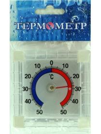 (31164) Термометр оконный Биметаллический квадратный мод. ТББ П/П
