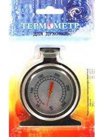 (31166) Термометр Для духовки блистер