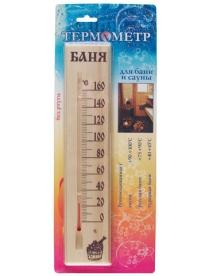 (31168) Термометр для бани и сауны мод.ТСС-2Б уп. блистер